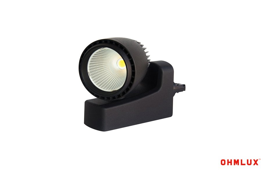 Coyote COB LED Tracklight