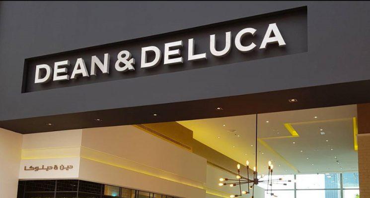 Dean & Deluca - Bahrain